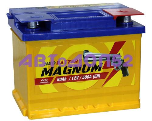 6ст - 60 Magnum оп