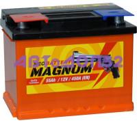 6ст - 55 Magnum оп