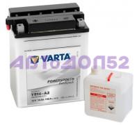 Varta 514012014